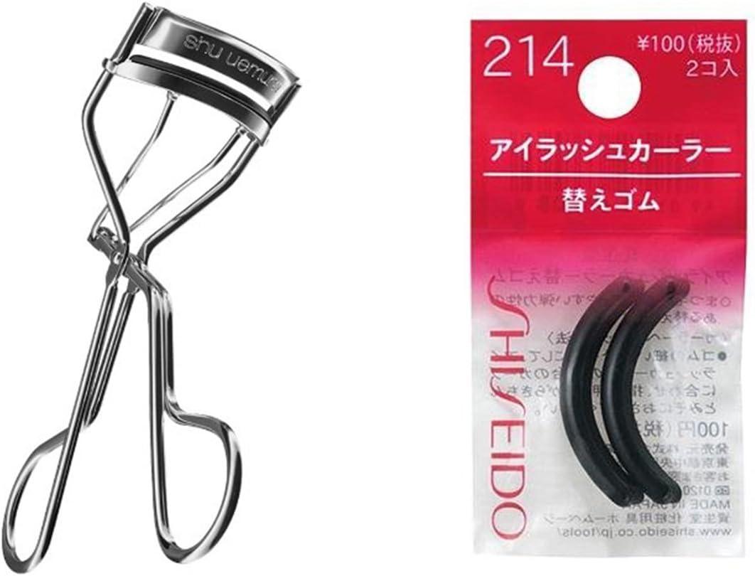 SHU UEMURA - Rizador de pestañas (2 piezas/juego): Amazon.es: Belleza