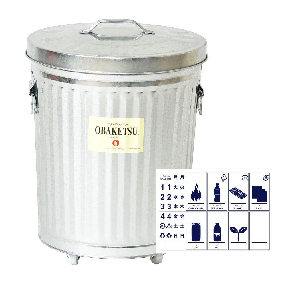OBAKETSU 33L キャスター付き + 分別ステッカー 【2点セット】 ゴミ箱 ごみ箱 ダストボックス おしゃれ ふた付き オバケツ 渡辺金属工業 KM35 (33L シルバー(キャスター)) B074NYHPMR33L シルバー(キャスター)