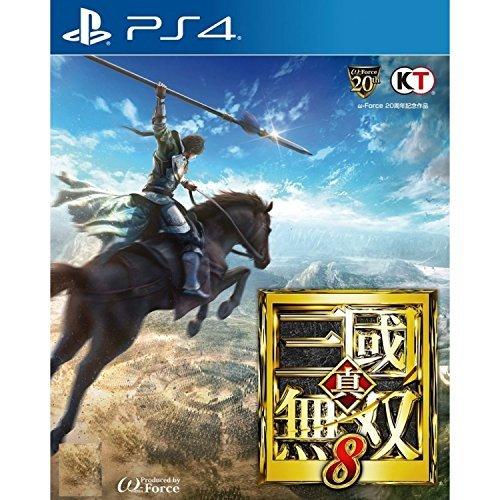 SHIN SANGOKU MUSOU 8 (CHINESE SUBS) DYNASTY WARRIORS 9 for PlayStation 4 [PS4]