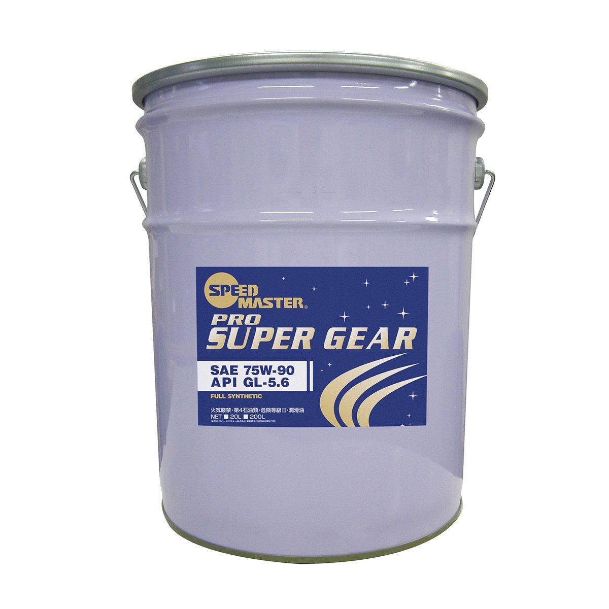 スピードマスター プロスーパーギア 75W90 GL-5 化学合成油 20L B00G0P7VAQ