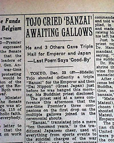 HIDEKI TOJO Imperial Japanese Army General EXECUTION Hanging 1948 Old Newspaper THE NEW YORK TIMES, December 24, 1948