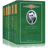 正版 苏霍姆林斯基全集6册 怎样培养真正的人+帕夫雷什中学+要相信孩子+和青年校长的谈话+爱情的教育+给教师的建议/20世纪苏联教育经典译丛全套 教育科学出版社