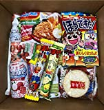 Asian Dagashi Snack Surprise Mystery Box 25