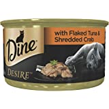 DINE Desire Flaked Tuna and Shredded Crab Wet Cat Food 85g x 24 Pack
