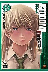 Btooom! - Vol. 26 - Dark Capa comum
