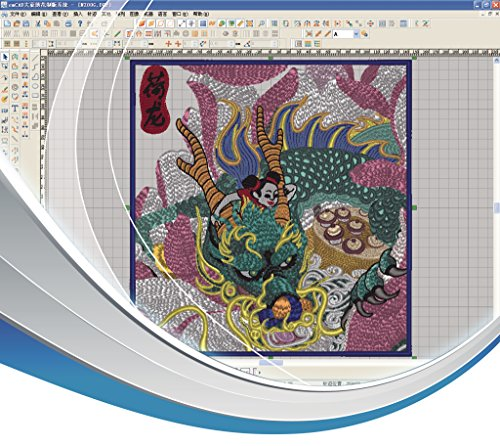 Dahao EMCAD Embroidery Pattern-design System, Embroidery Digitizing Software, Embroidery Digitizer