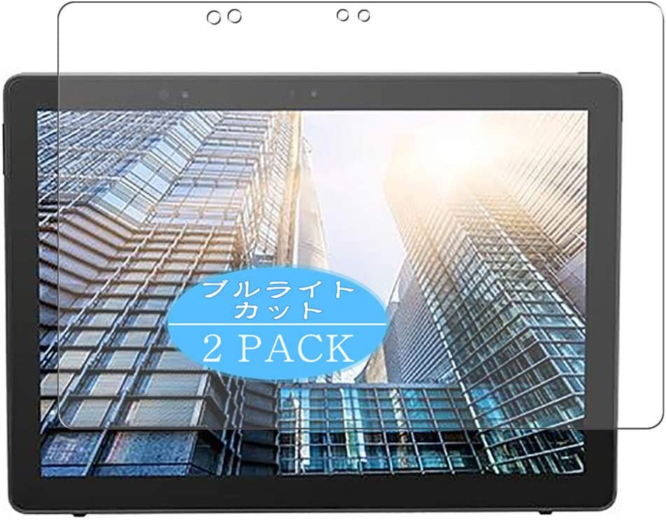 """【2 Pack】 Synvy Anti Blue Light Screen Protector Compatible with Dell Latitude 12 5000 Serie 2-in-1(5285) 12.3"""" Anti Glare Screen Film Protective Protectors [Not Tempered Glass]"""