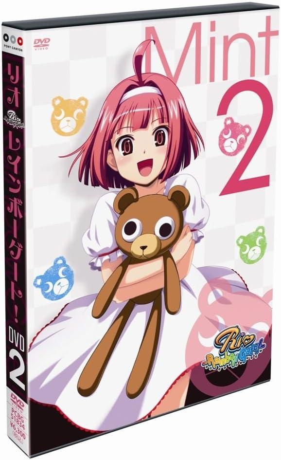 Rio RainbowGate! 2【初回限定特典:Rio RainbowGate! ゲートトランプ付き】 [DVD]