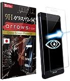 【ブルーライト87% カット】 ARROWS M03 フィルム/アローズ m357 フィルム/Be F-05J ガラスフィルム フィルム ブルーライトカット 目に優しい (眼精疲労, 肩こりに) 完全透明 6.5時間コーティング OVER's ガラスザムライ (らくらくクリップ付き)
