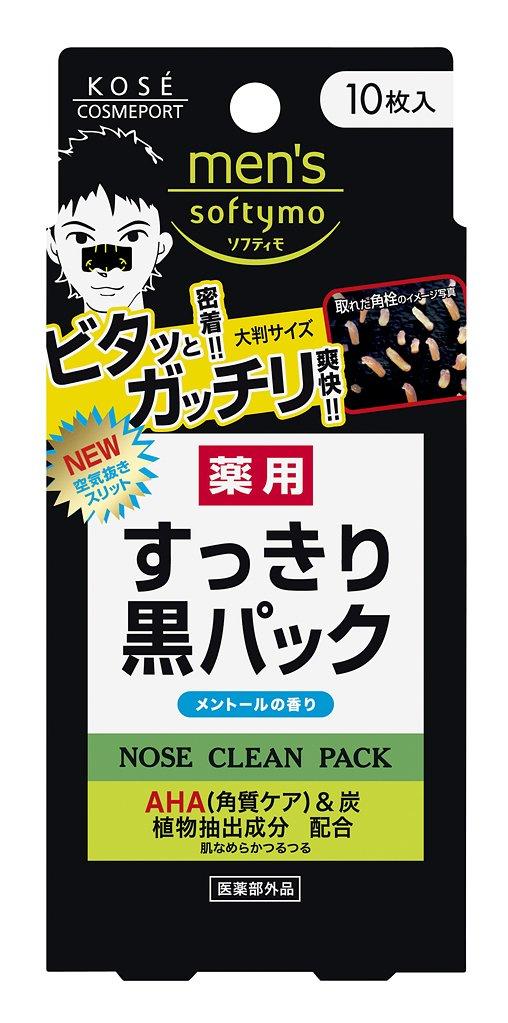 【コーセー】メンズ ソフティモ 薬用 黒パックのサムネイル