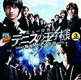 Musical - The Prince Of Tennis (Musical) 3Rd Season Seigaku Vs Hyotei [Japan CD] NECA-30337