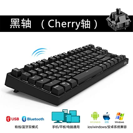 LCRGMPC1 Rk987 Bluetooth inalámbrico Teclado mecánico Juego Cable USB Computadora portátil Ergonomía Negro Luz Blanca Negro