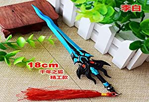 Dailinming accessories Game cosplay Costume toy Pendant key ring 18CM-J metal sword necklace model keychain usys-3032