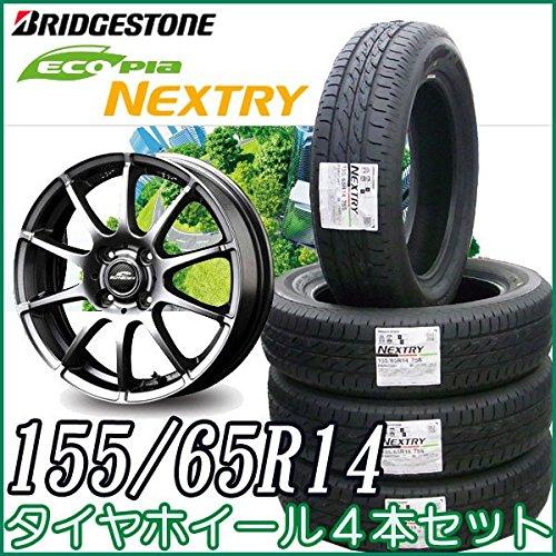 ブリヂストン タイヤアルミホイール 4本セット NEXTRYネクストリー 155/65R14 シュナイダースタッグ B07BYY9YCF