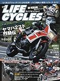 CR LIFE CYCLES 2017年10月号[雑誌]