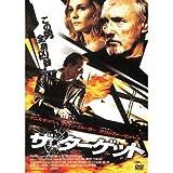 ザ・ターゲット LBX-231 [DVD]