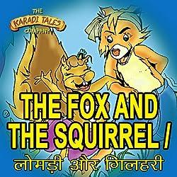 The Fox and the Squirrel - Lomdi aur Gilehri