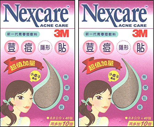 3M Nexcare Acne Cover, Drug-Free, Gentle, Breathable Dressing Pimple Care Patch Stickers, 100 Count in 2 Pack (Small Acne 8mm)