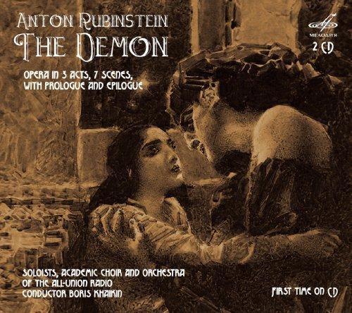 Rubinstein: The Demon
