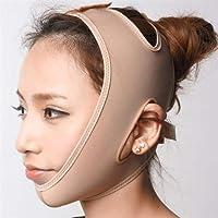 Huihuger Creative Maschera facciale viso massaggiante facciale lifting fasciatura viso (colore)