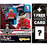 Kris Versteeg - Chicago Blackhawks (2015 Stanley Cup Champions): NHL x OYO Sportstoys Minifigure Series + 1 FREE Official NHL Trading Card Bundle