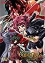 Code Geass Leouch of the Rebellion R2: Part 3 [DVD]<br>$459.00