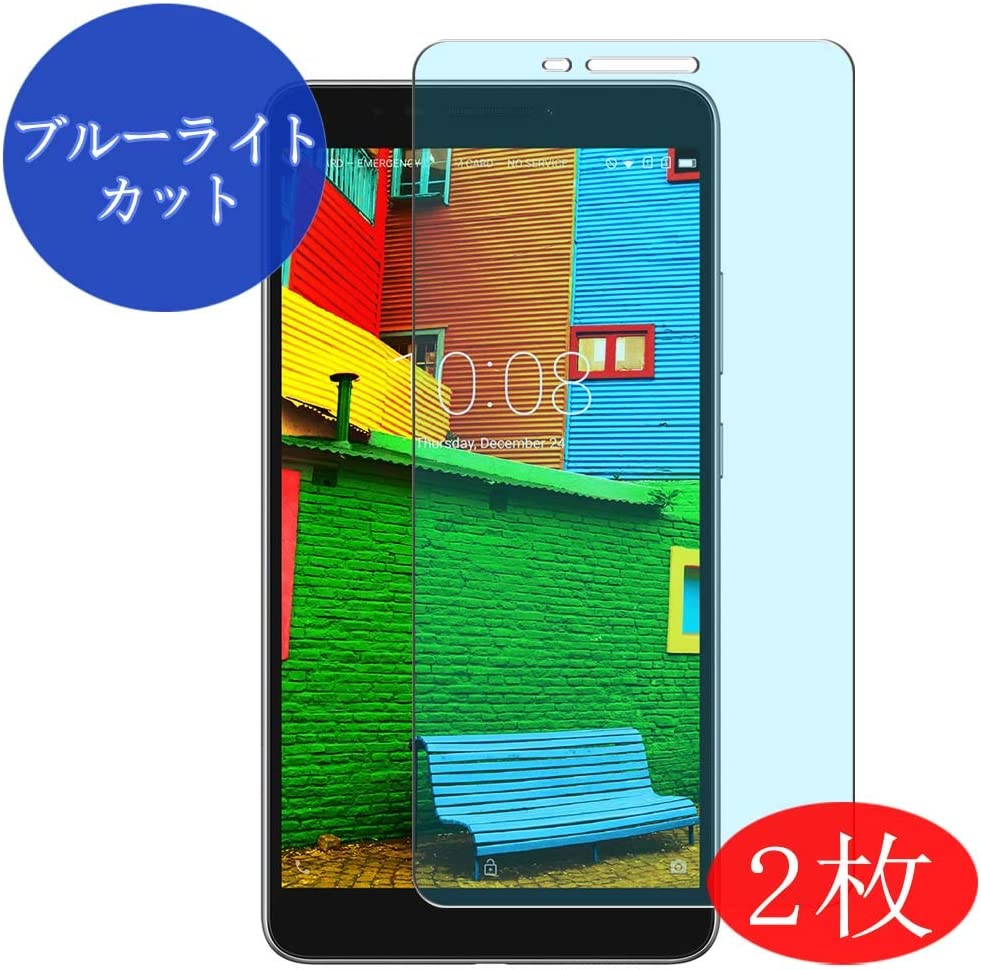 """【2 Pack】 Synvy Anti Blue Light Screen Protector for Lenovo PHAB PB1-750N / PB1-750M / PB1-750P / PB1-750N 7"""" Anti Glare Screen Film Protective Protectors [Not Tempered Glass]"""