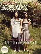 ecocolo (エココロ) 2008年 07月号 [雑誌]