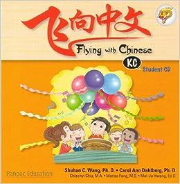 Descargar Libros En Gratis Flying With Chinese, Kindergarten C Paginas Epub Gratis