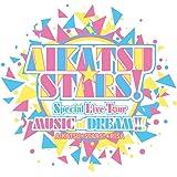 アイカツ! ミュージックフェスタ for ファミリー LIVE Blu-ray