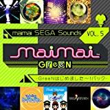 maimai SEGA Sounds Vol.5 -GreeNはじめました~!パック-