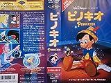 ピノキオ 日本語吹替版 [VHS]