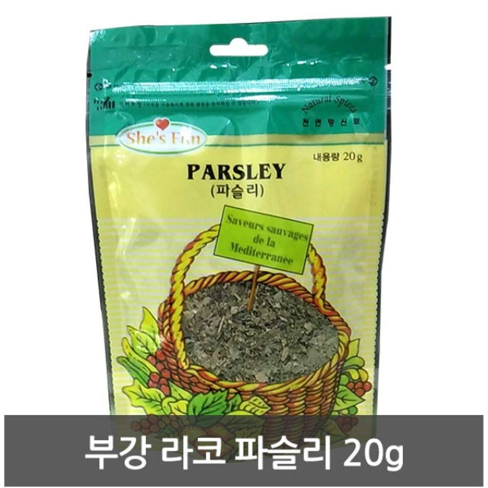 Parsley 20g, France