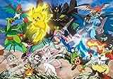 Ensky Ensky Pokemon XY & Z Intense Burning Pokemon Battle Puzzle (500 Pieces)