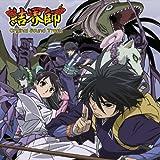 Kekkaishi by Japanimation (2008-01-01)