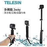 TELESIN 3in1自撮り棒 3 Way 浮き棒 折り畳み式 軽量 人体工学設計 調節可能 三脚 防水構造 手持ちマウンGoPro Hero7/6/5 /4/3/ 2, Xiaomi Yi 4K 4K+対応アクセサリー (ブラック)