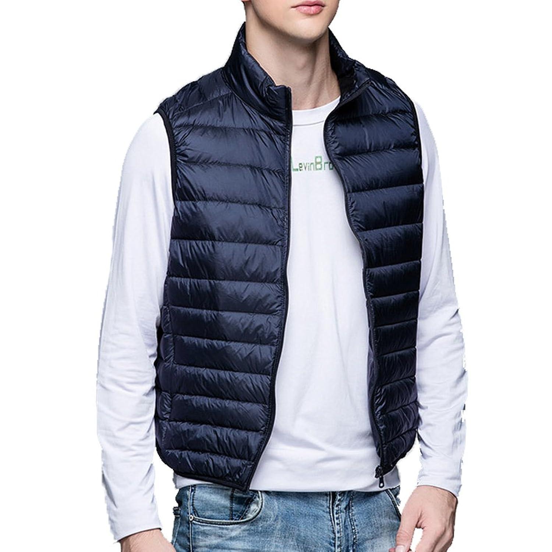 Laixing Men's Short Thin Vest Sleeveless Down Jackets Leightweigth Zipper Outerwear