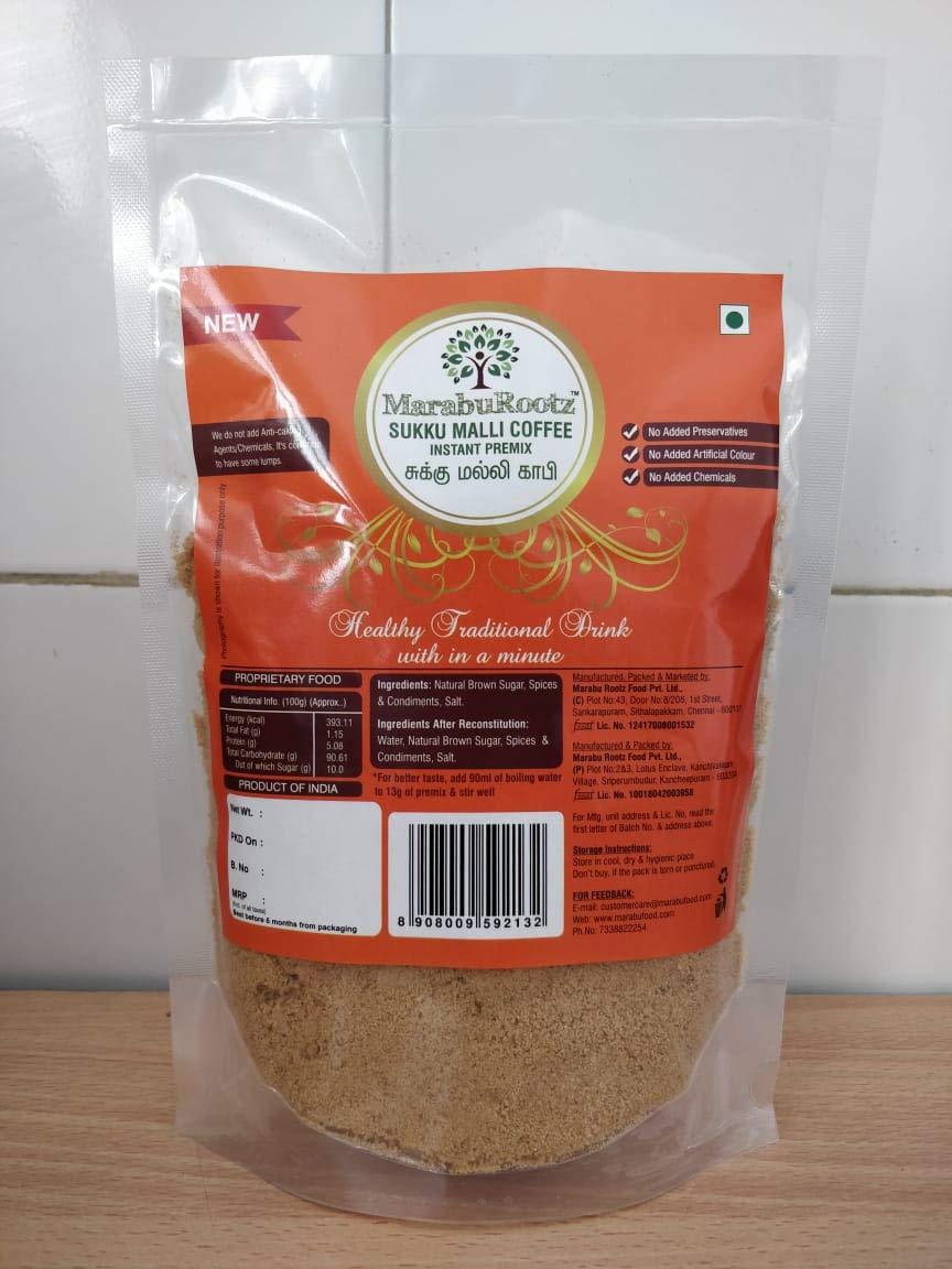 MarabuRootz Sukku Malli Coffee (Ginger-Coriander powder mix) 500g