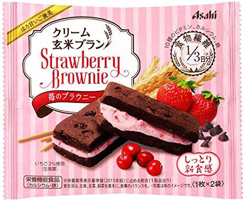 アサヒグループ食品 クリーム玄米ブラン 苺のブラウニー 48個入   B07BZVTS9L