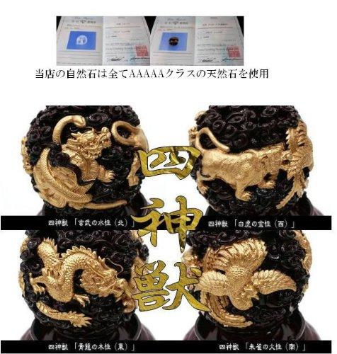 God Bless quatre bracelet de puissance feng shui fortune naissante pierre de pouvoir Huanglong Yonkami-juu No39 (vert d'oeil de tigre) et cristal Midoritora-moi (japon importation)