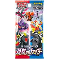 Pokemon Matchless Fighters envelop 5 Japan kaarten (JP)