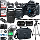 Canon EOS 77D DSLR Camera with Canon 18-55mm & 75-300mm Lens + Deluxe Accessory Bundle including Gadget Case, 32GB Memory, Tripod & More