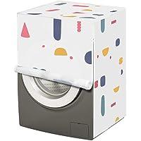 FAVOMOTO Çamaşır Makinesi Örtüsü, Çamaşır Makinesi Montaj Kitleri Su Geçirmez Toz Geçirmez Tam Kaplamalı Yıkayı/Kurutucu…