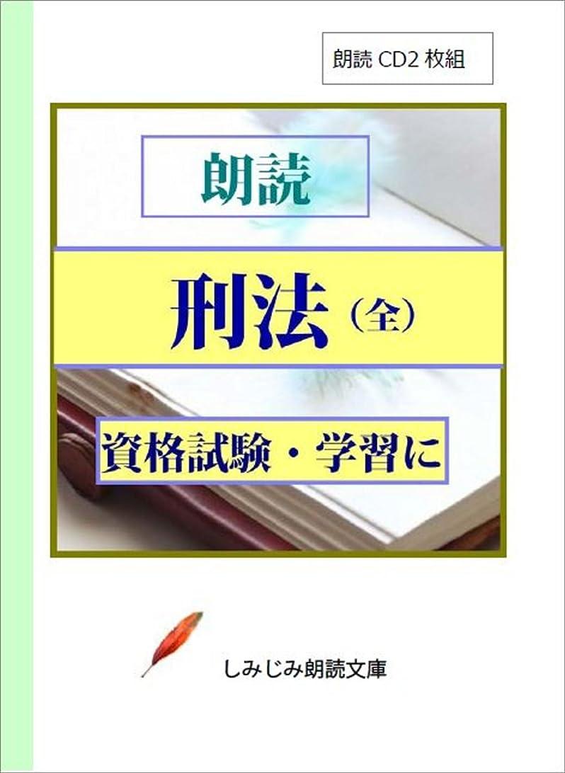 祈る微視的ぼかすゼロからスタート! 海野禎子の司法書士1冊目の教科書