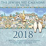 Jewish Art Calendar by Mickie 2018