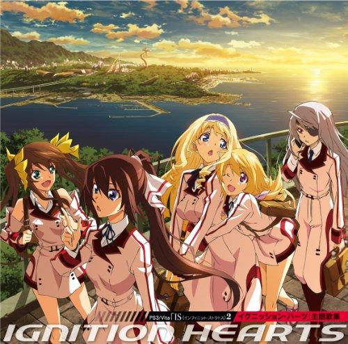 Is (Infinite Stratos) - 2 Igniton Hearts Shudaikashu [Japan CD] LALM-4005