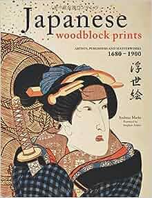 Japanese Buddhist prints