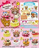 San-X Series Rilakkuma Birthday Cake (8 pieces) (Anime Toy)
