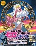 The Familiar of Zero / Zero No Tsukaima Complete Seasons 1 Thru 4