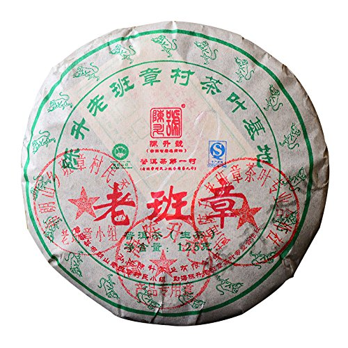 2016 Lao Banzhang Old Tree Raw Pu-erh 125g Cake ChenShengHao Top China Puer Tea by Wisdom China Classic Puer Teas